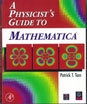 Physicist's Guide to Mathematica