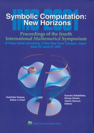 Symbolic Computation: New Horizons, Proceedings of the Fourth International Mathematica Symposium