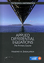Applied Differential Equations: The Primary Course