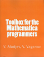 Toolbox for the Mathematica Programmers
