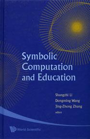 Symbolic Computation and Education